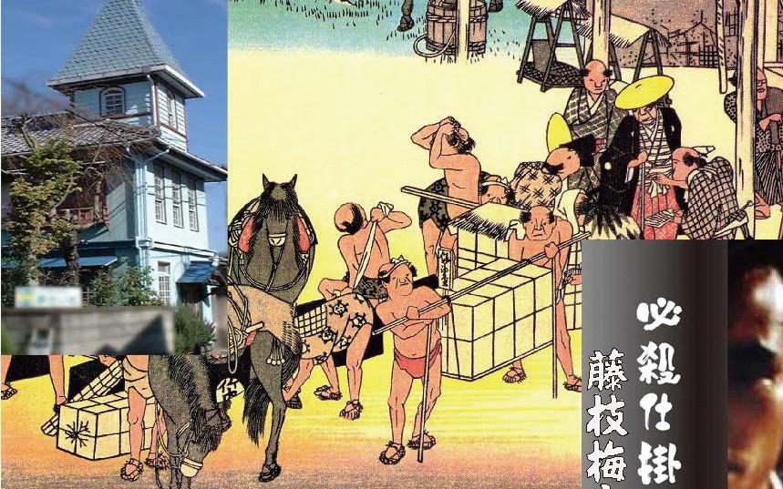 藤枝・まちの誕生から現代まで1300年の歴史散歩