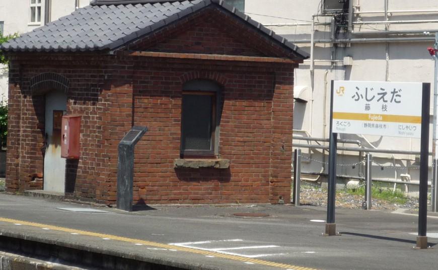 軽便から新幹線まで、親子で楽しむ「藤枝の鉄道自慢ツアー」