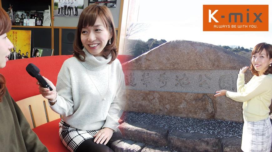 ラジオの取材から知る藤枝人~博多っ子から見た藤枝っ子の魅力~