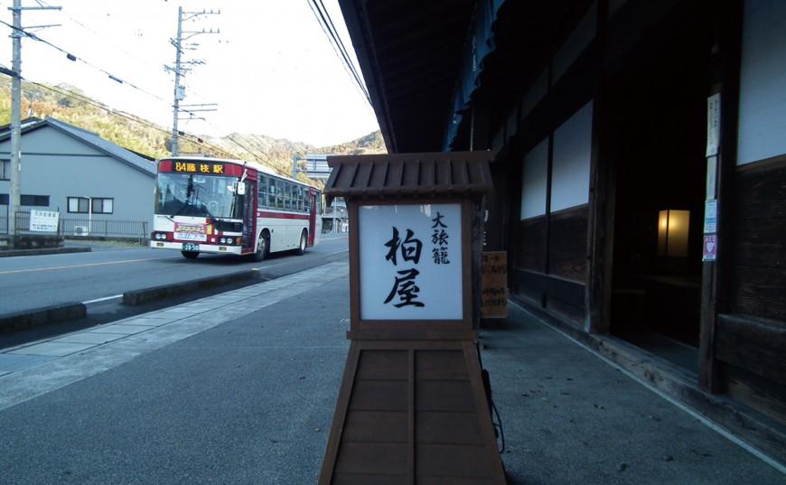 サムライウォーキング SAMURAI WALKING