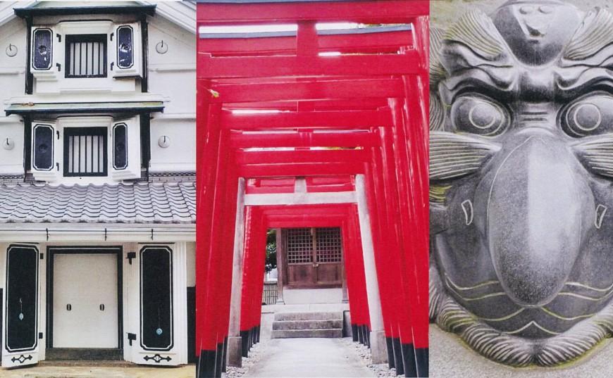 藤枝宿の「そうだったのか」 謎どころ巡り